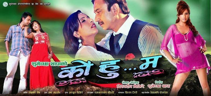 new nepali full movie free download