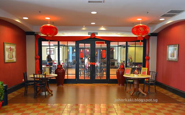 Thistle-Port-Dickson-Chinoise-Restaurant