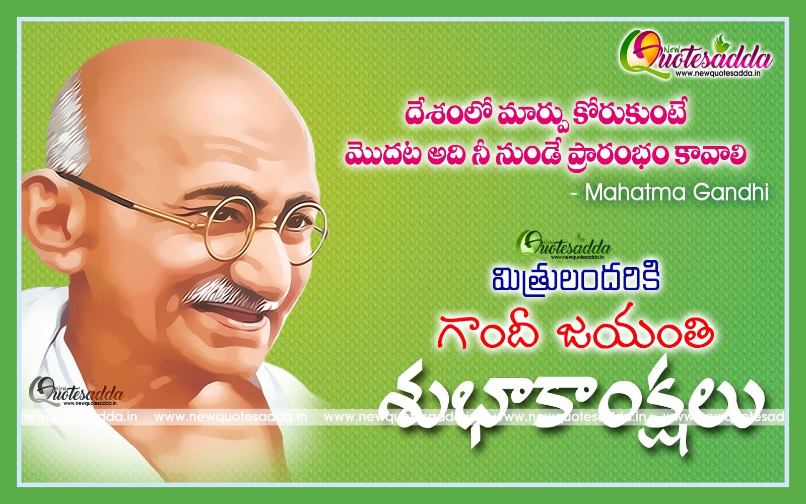 Gandhi Jayanti Wishes Images Tamil Labzada Wallpaper