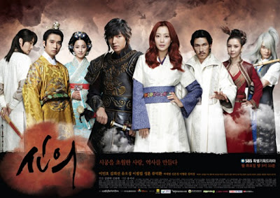 The Faith: Great Doctor Korean Drama