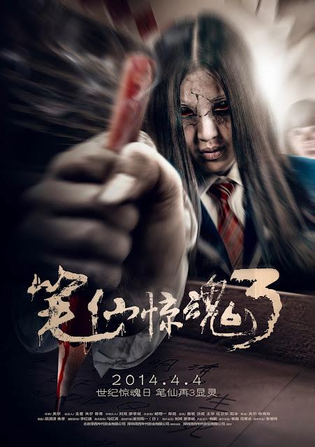 Bút Tiên 3 - Death is Here 3 (2014)