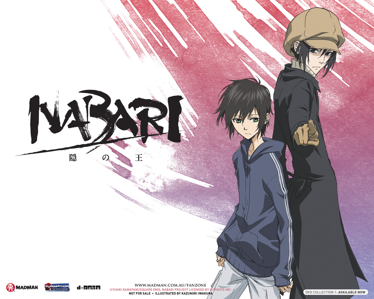 Star: The Alter-Ego Writer: Nabari No Ou Anime Verdict! Nabari No Ou Characters