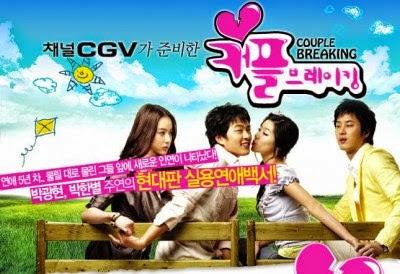 Couple Breaking / 2007 / Güney Kore / Online Dizi İzle