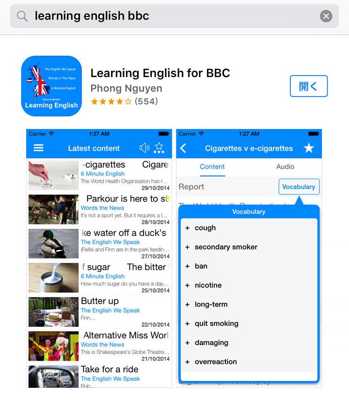 リスニングに最適!英BBCの無料英語学習サイト3 …