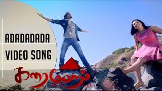 Karaioram _ Adada Adada Video Song _ Nikisha Patil _ Trend Music