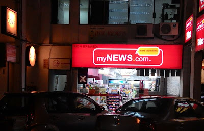 MyNew dot com, stationery, convenience store, 24 hours