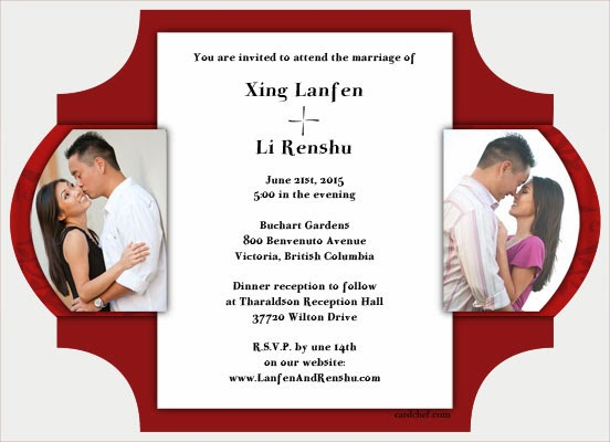Damask Wedding Invitations Chinese Wedding Invitations