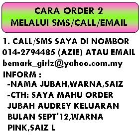 CARA ORDER 2 - CALL/SMS/EMAIL
