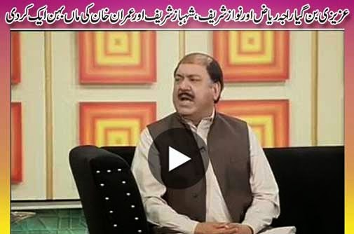Dunya News Hasb e Haal Latest Episode 06 December 2014