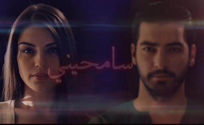 مسلسل سامحيني الحلقة 446 Mosalsal samihini modablaj