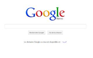 الصفحة الرئيسية الجديدة لجوجل