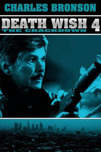 Death Wish 4: The Crackdown (1987) ταινιες online seires oipeirates greek subs
