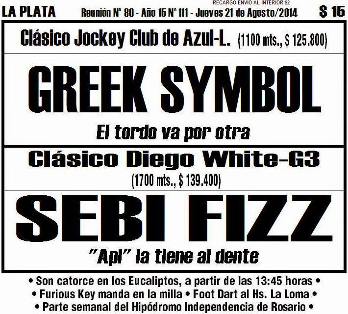 "Todo A Ganador - La Plata - 21/8 - Clásico Diego White-G3 - Sebi Fizz agarrará ""La Manija"""