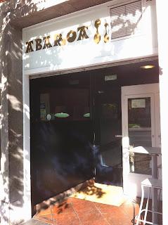 Restaurante-Abaroa-Museo-Bilbao-Entrada