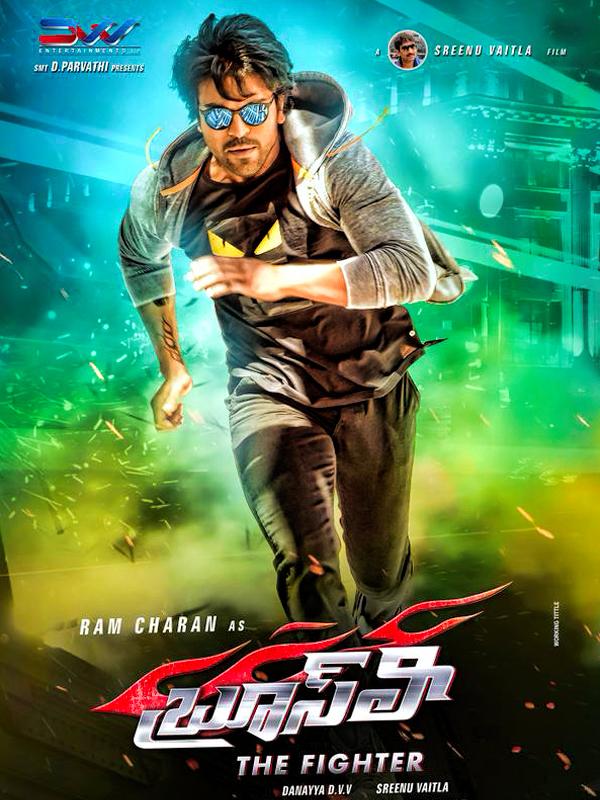 Watch Bruce Lee Tamil Full Movie Online HD 2017