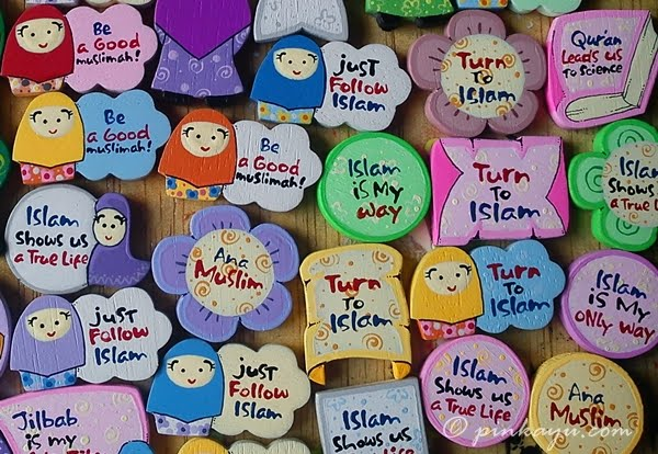 cute islamic quotes