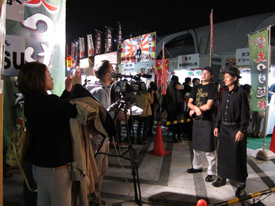 東京ラーメンショー | 駒沢オリンピック公園
