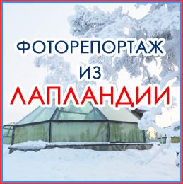 ЭКСКЛЮЗИВ VP.BY:
