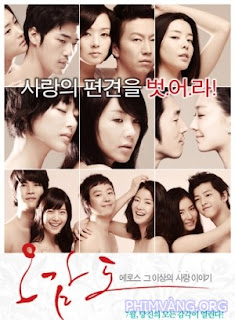5 Giác Quan Của Thần Tình Ái - Five Senses Of Eros (2009)