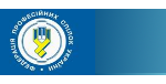 Федер. профспілок України