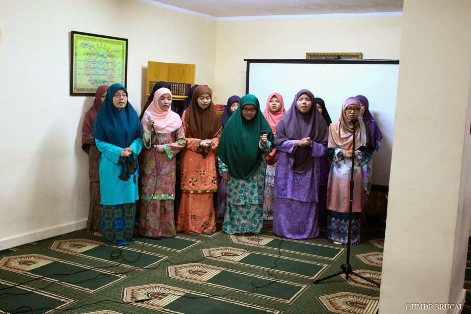 Badan Kebajikan Penuntut Brunei Darussalam di Kaherah