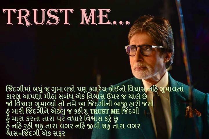 Funny Quotes On Love In Gujarati : gujarati quotes on dikri gujarati inspirational quotes gujarati quotes ...