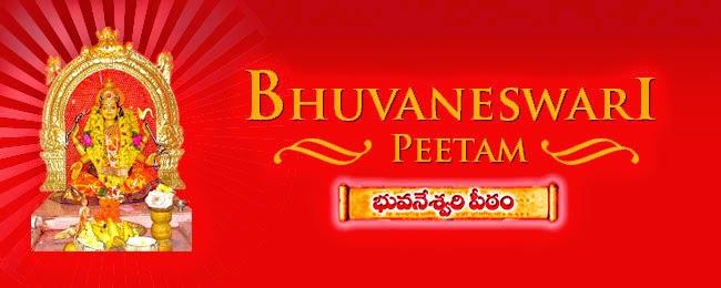 Bhuvaneswari Peetam