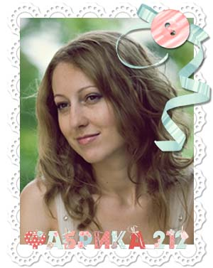 http://fabrika212.blogspot.ru/