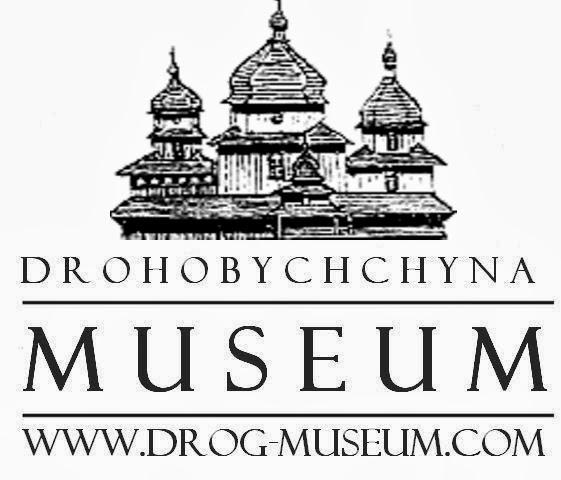 Drohobychchyna Museum
