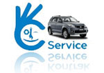 Service Berkala Daihatsu Terios Bandung