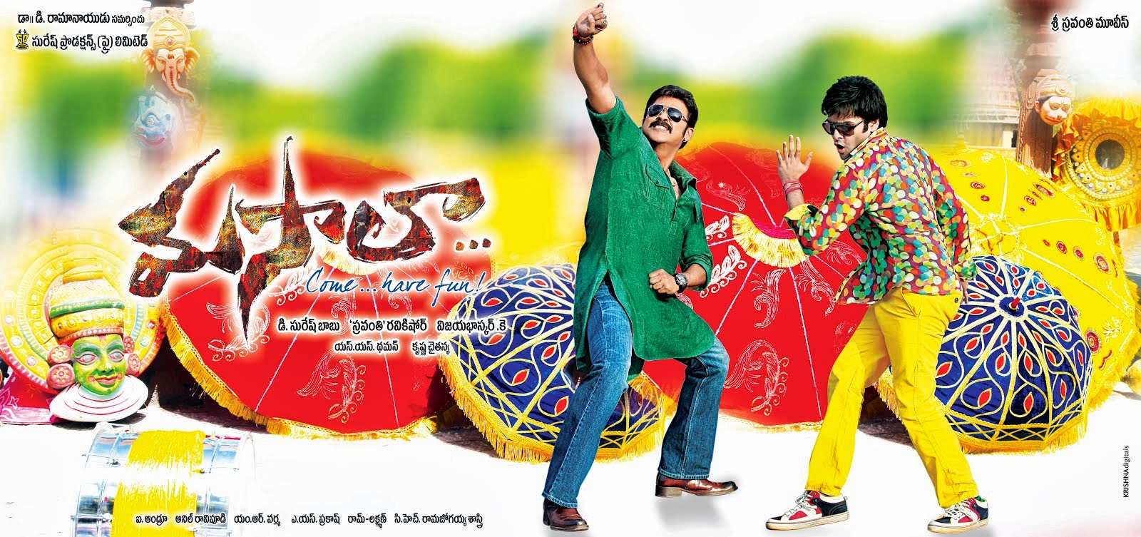 Masala Mp3 Songs Download