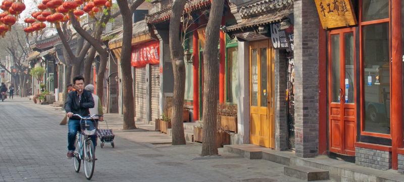 Ruelle d'un hutong à Pékin