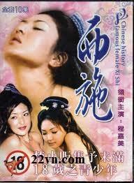 Nàng Tây Thi Dâm loạn - Xi Shi (Hong Kong Cat III)
