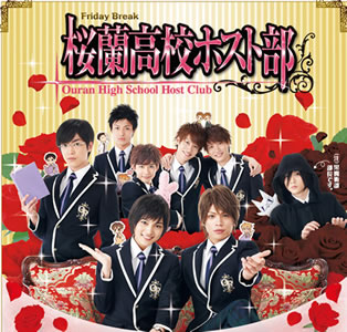 Subtitle Indonesia Drama Ouran High School Host Club