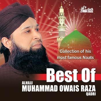 Owais Raza Qadri Biography/Wiki