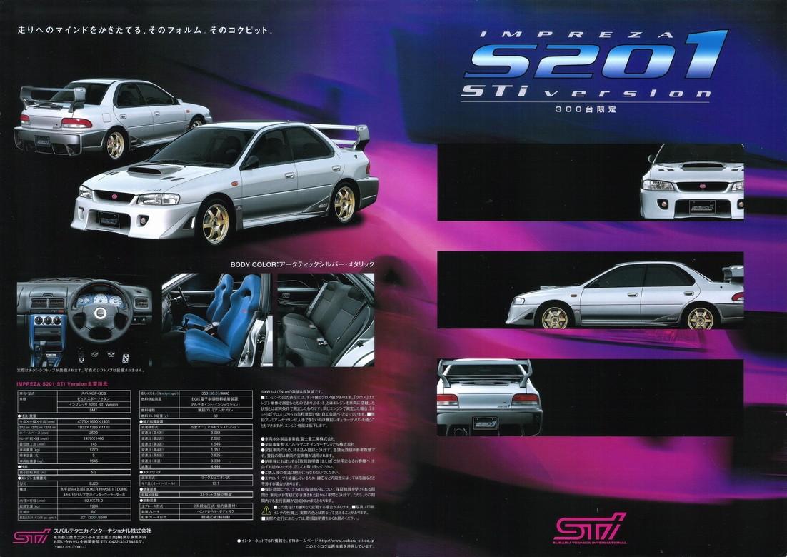 Subaru Impreza I, 1st, 1-gen, zdjęcia, japoński sportowy samochód, kultowy, 日本車, スポーツカー, スバル, edition version S201 STi