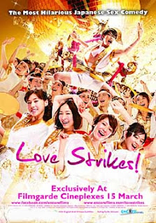 ScreenShoot Film Jepang Love Strikes 2011 DVDRip 450MB MKV