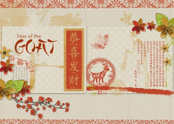 http://withlovestudio.net/gallery/showphoto.php?photo=15147&title=cny-card&cat=574