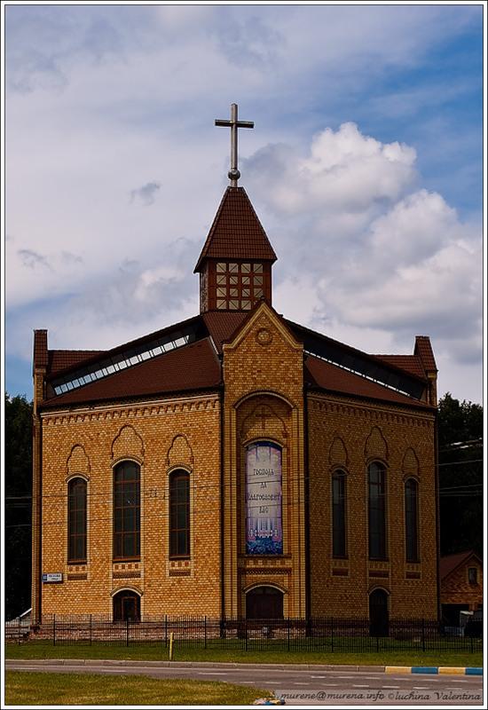 Духовная зрелость церкви