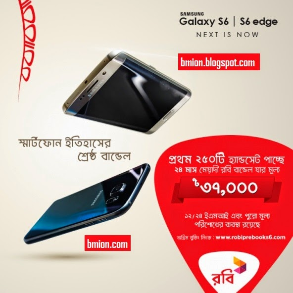 Robi-Samsung-Galaxy-S6-TK-69900-S6-Edge-TK-79900-Prebook-Available