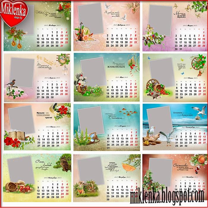 Календарь прививок для педагогических работников