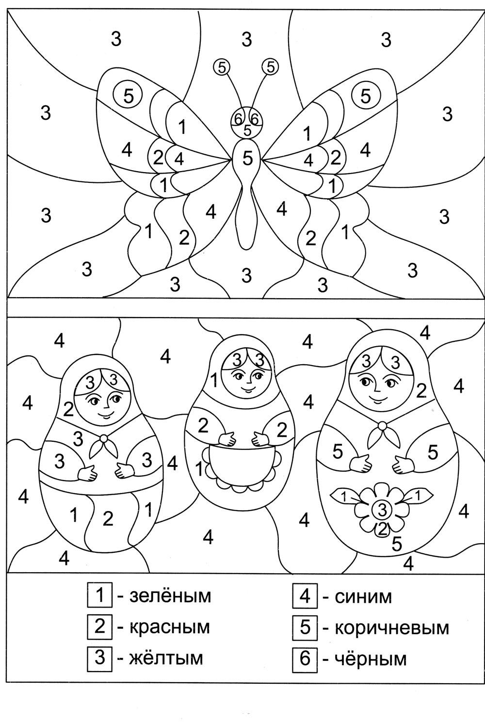 Раскраска английских алфавитов
