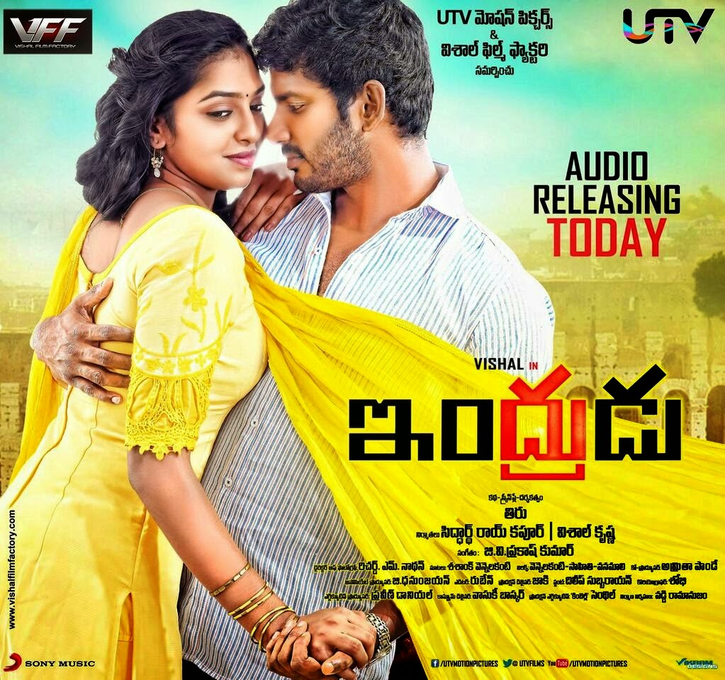 Indruduu telugu movie songs