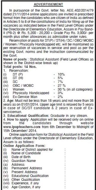 Online Government Jobs: 14 nos. Statistical Assistant vacancies in ...