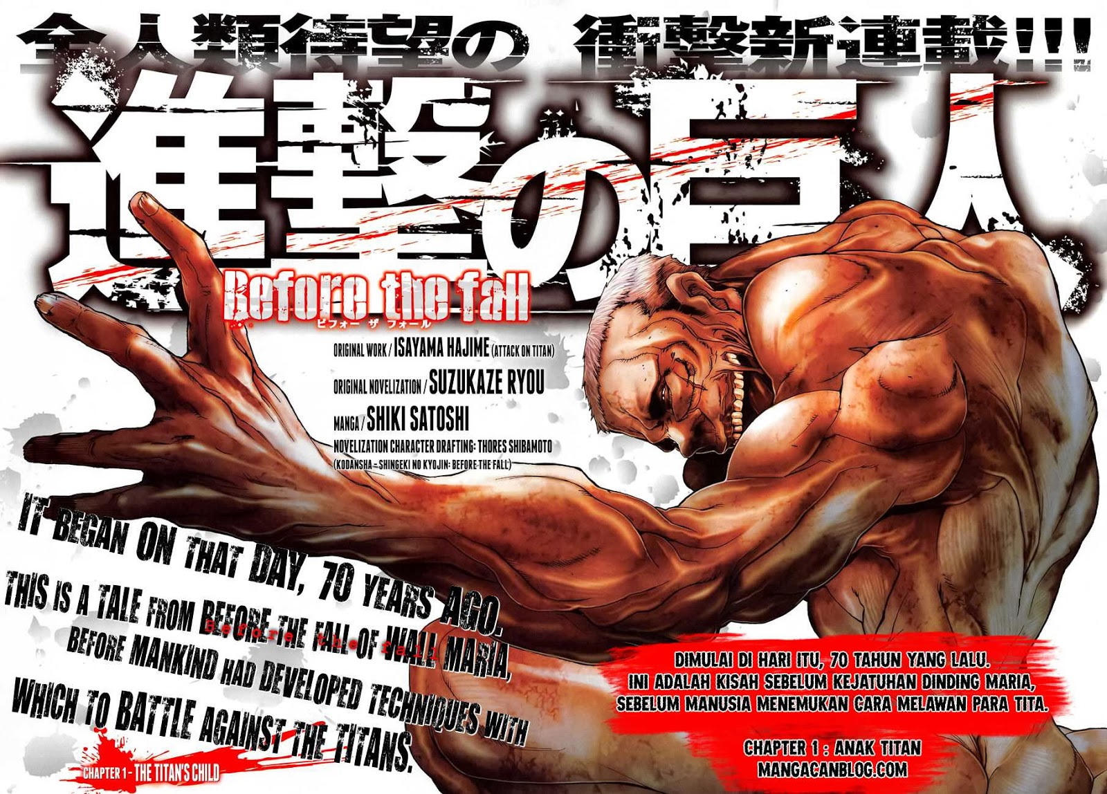 Dilarang COPAS - situs resmi www.mangacanblog.com - Komik attack on titan before the fall 001 - anak titan 2 Indonesia attack on titan before the fall 001 - anak titan Terbaru 1|Baca Manga Komik Indonesia|Mangacan
