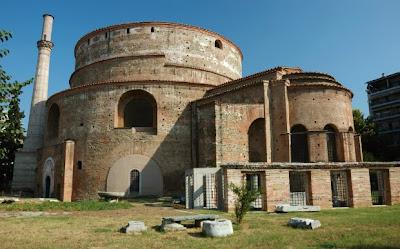 http://galazioneiro.blogspot.gr/,http://galazioneiro.blogspot.gr/, Ροτόντα – Αψίδα Γαλέριου