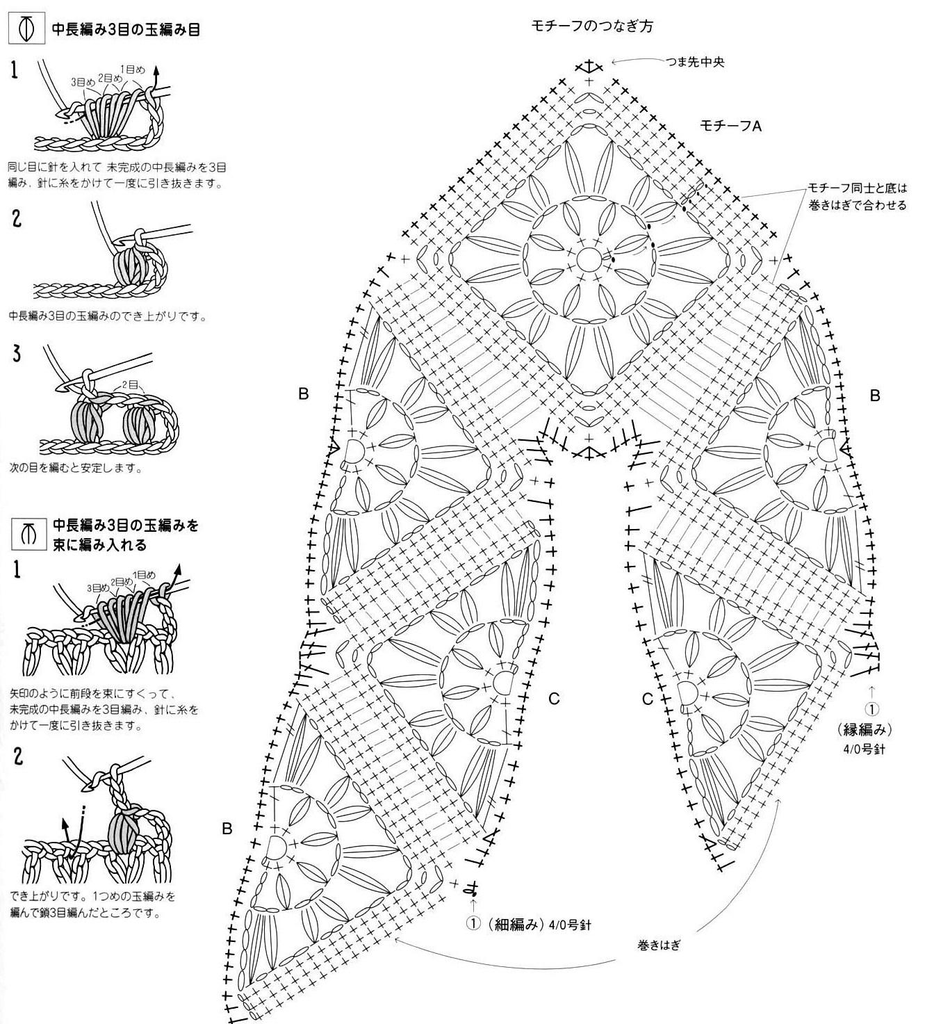 Вязание тапочек схема