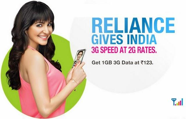reliance 3G tricks