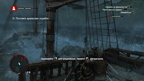 Assassin's Creed IV Black Flag (2013) Full PC Game Mediafire Resumable Download Links