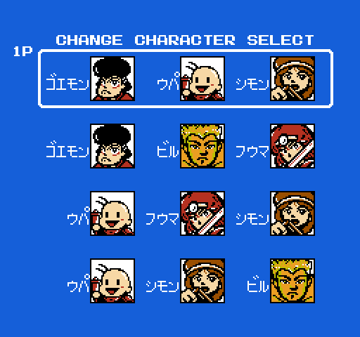Wai Wai World 2 character select screen